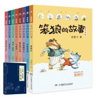 *畅销书籍* 笨狼的故事系列注音版(共8册) 一二三年级6-7-8-9-10-12周岁少儿童小学生课外阅读童话故事书目