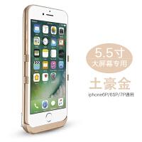 苹果7背夹充电宝6s电池6sP无线充8手机壳7P移动电源8P超薄6plus无线充电器头6P夹背冲8P