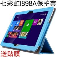七彩虹i898A 3G皮套i898W 4G保护套8.9英寸平板电脑全包边防摔壳