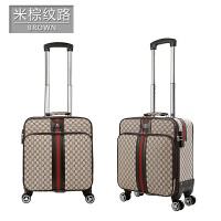 小拉杆箱登机箱男商务旅行箱16寸18寸空姐箱密码行李箱超轻小箱子