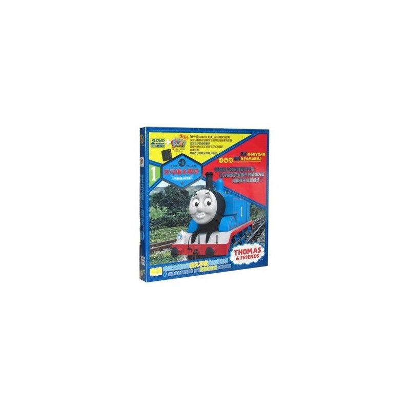 托马斯&朋友1(2DVD 书)动画片 正版DVD小火车托马斯和他的朋友们 【100%正版光盘光碟不是图书!送董明珠说管理在线课程4小时和好父母决定孩子一生在线课程5小时】