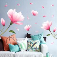 玉兰花墙贴卧室床头浪漫温馨客厅沙发电视背景墙贴纸可移除