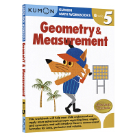 Kumon Math Workbooks Geometry & Measurement Grade 5 公文式教育 几