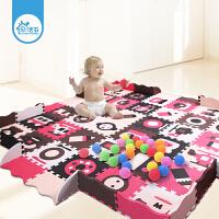 【跨品牌2件5折】宝宝爬行垫拼接拼图加厚婴儿爬爬垫儿童泡沫地垫榻榻米客厅家用垫