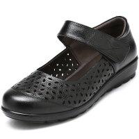 妈妈凉鞋女夏季软底镂空中老年人大码女鞋平跟奶奶老人洞洞鞋