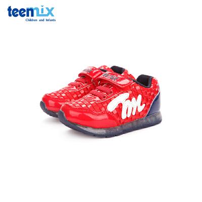 【119元任选2双】天美意teenmix童鞋中小童鞋子特卖童鞋休闲鞋(5-12岁可选)CX6741 CX6740 【新年新时尚:限时119元2双】