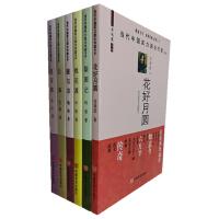 当代中国实力派女作家书系6册:梨园记 桃花渡 暖与凉 花好月圆 月牙泉 云雀