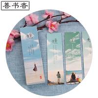 善书者BookMark 创意纸质书签/青春正能量 SQ-ZK065 30张盒装/可爱小清新卡通造型迷你金属书签韩国日本