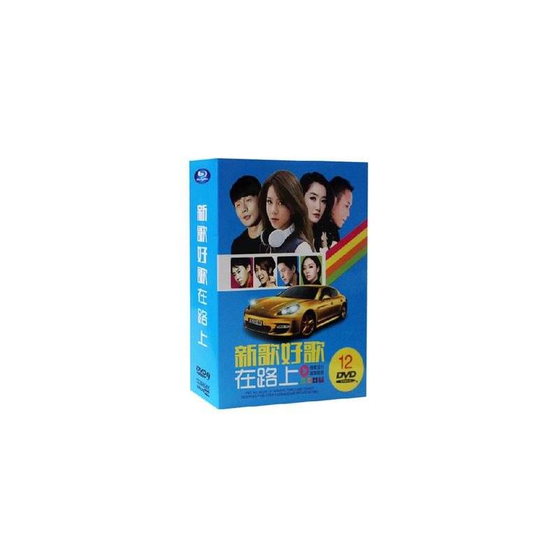 汽车载DVD碟片2015流行新老歌歌曲音乐 高清MV视频汽车光盘12DVD