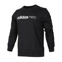 Adidas阿迪达斯男装 NEO运动休闲保暖卫衣套头衫 CE3511