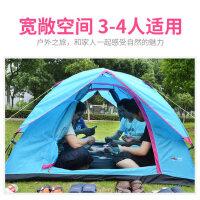 帐篷户外3-4人家庭双层防雨野营钓鱼遮阳野外露营帐篷套装 支持礼品卡支付