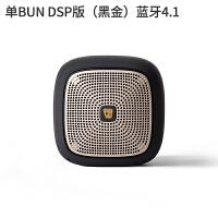 bun无线蓝牙音箱户外迷你音响便携式手机低音炮可爱苹果插卡大音量重低音家用小钢炮