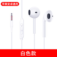 潮工坊 适用于vivo耳机X9 X21I X21 X20 Y83 Y71 Y69线控入耳式耳机手机p 标配