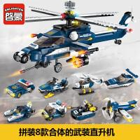 启蒙积木兼容乐高军事直升机坦克战机男孩益智拼装积木玩具模型