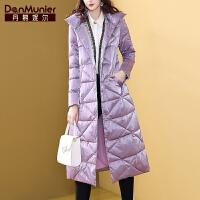 【开业狂欢 到手价:855.2元】丹慕妮尔冬装亮紫色女士羽绒服女中长款2019新款时尚流行加厚外套
