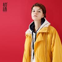 【品牌盛典 2件5折】初语冬装新款棉服 毛绒领纯色保暖拉链短款棉衣外套