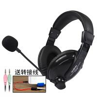 【新品】 电脑手机ipad笔记本英语学习耳麦大学四六级46听力练习耳机带话筒 官方标配