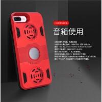 蓝牙音箱苹果7plus手机壳iPhone8plus应急充电宝带音响7p新款i8全包防摔ip7移动电源 7P/8PLUS