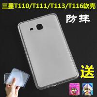 三星Galaxy Tab3 Lite平板sm-t110保�o套T111/T113��す枘zT +�化膜2��