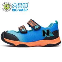 大黄蜂女童运动鞋 夏季新款男童鞋儿童跑步鞋小孩鞋子中大童
