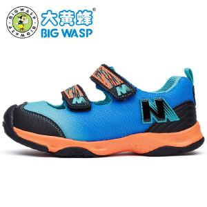 【618大促-每满100减50】大黄蜂女童运动鞋 夏季新款男童鞋儿童跑步鞋小孩鞋子中大童