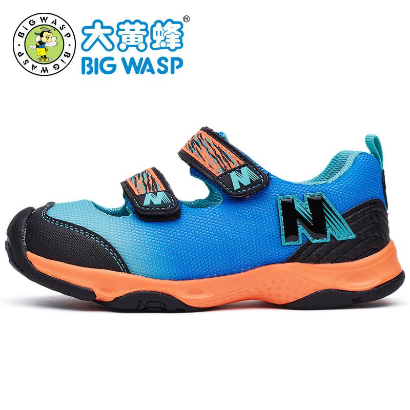 【618大促-每满100减50】大黄蜂女童运动鞋 夏季新款男童鞋儿童跑步鞋小孩鞋子中大童舒适健康 便捷双魔术贴 时尚特惠
