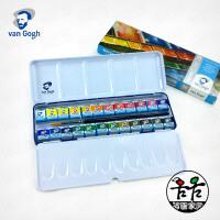 正品荷兰VanGogh 凡高蓝铁盒套装 梵高12色24色固体水彩颜料 色块