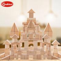 onshine正品 榉木制原木色100粒桶装积木 儿童大块早教益智玩具