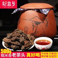 新益号 糯米香老茶头 500g紫砂罐装 普洱茶 熟茶 散茶 普洱老茶头