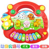 卡通动物农场音乐琴 宝宝启蒙早教益智电子琴玩具 儿童教具
