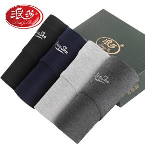 【4条装】浪莎男士内裤男三角裤棉质弹力透气短裤性感裤头男式短裤