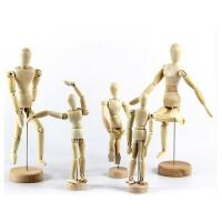 好吉森鹤/北京线上50元包邮//木头人偶木偶人关节人偶/人体模型/木人/美术绘画素描参照木人/动漫用品工具/30CM左右尺寸/大号尺寸木偶---------------1个+送品3601