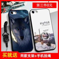 苹果5s手机壳 iPhone5s手机壳 SE保护套 iphonese 5s 保护壳套 手机壳套 个性创意硅胶全包防摔挂