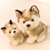 哈士奇公仔毛绒玩具布娃娃仿真动物狗玩偶卡通抱枕生日礼物儿童