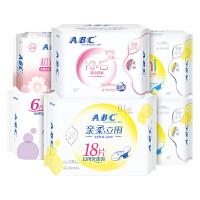 【超值60片】ABC卫生巾组合 蓝芯瞬吸棉柔透气姨妈巾护垫组合