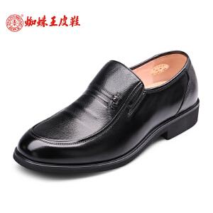 蜘蛛王男鞋氧吧呼吸鞋2017秋季新款中老年真皮爸爸鞋商务正装皮鞋