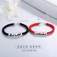 红绳情侣手链一对韩版学生简约可刻字潮流男女刻字