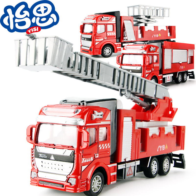 儿童玩具车消防车1:48回力合金车模型益智玩具套装
