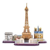 儿童玩具拼装益智乐立方3d立体拼图成人纸模型建筑圣保罗大教堂