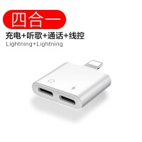 iphone7耳机转接头xr线xs8Plus音频转换器Lightning转3.5接口