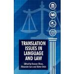 【预订】Translation Issues in Language and Law