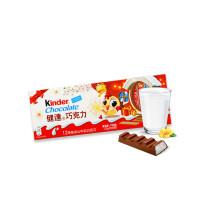 费列罗 Kinder 健达 夹心牛奶巧克力 12条装 150克