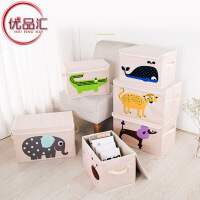 优品汇 收纳箱 布艺卡通有盖收纳衣服整理箱折叠储物方形玩具大箱子家居用品