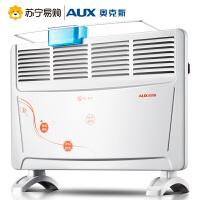 【苏宁易购】AUX/奥克斯NDL200-B29取暖器浴室防水静音家用电暖器壁挂电暖气