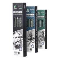 马利C7350铅笔 易削纸杆 炭画铅笔 素描铅笔 中/软/特软性 美术绘图碳笔 款式可选 一盒12支