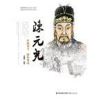 陈元光――开漳圣王   漳台圣宗