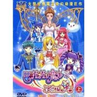 巴拉拉小魔仙之彩虹心石 上 9DVD 正版DVD