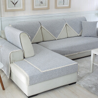 【支持礼品卡支付】静欣家居 四季可用编制棉线可定做订制三人单人组合沙发垫沙发罩沙发布沙发床套沙发座套粗布防滑沙发巾