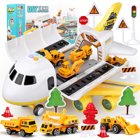 儿童飞机玩具仿真客机工程车模型男孩宝宝故事机 超大号惯性音乐