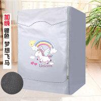 小天鹅海尔滚筒式洗衣机罩8/9/10公斤kg防水防晒全自动保护套